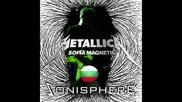 Metallica - Welcome Home [live Sonisphere. Sofia Bgr] (audio)