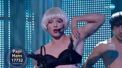 "Papi Hans като Lady Gaga - ""Alejandro"" | Като две капки вода"