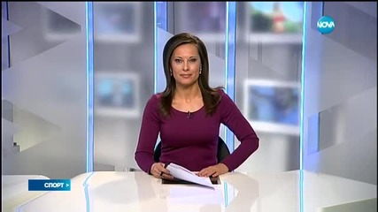 Спортни новини (30.01.2016 - централна)