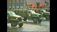 Победния Парад На Ссср - 1945 - Част 3