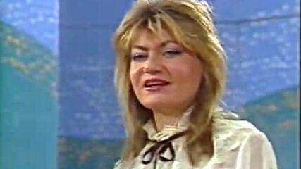 Mira Vasiljevic i Djerdan ( 1984 ) - Zar od bola da pogresim