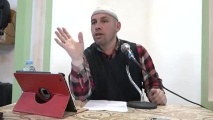 Ако обичаш Суннета на Мухаммед с.а.с. - Хусейн Ходжа