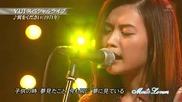 Yui - tsubasawokudasai (music Lovers)