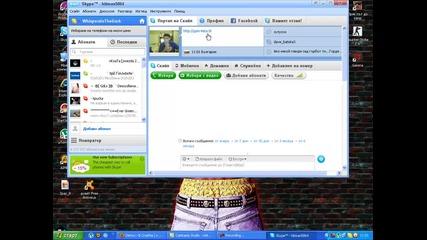 skype :d