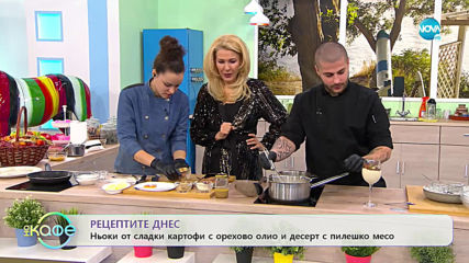 Рецептата днес: Ньоки от сладки картофи с орехово олио и десерт с пилешко месо