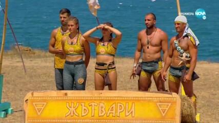Игри на волята: България (16.11.2020) - част 2: РИБАРИ срещу ЖЪТВАРИ в борба за Резиденцията