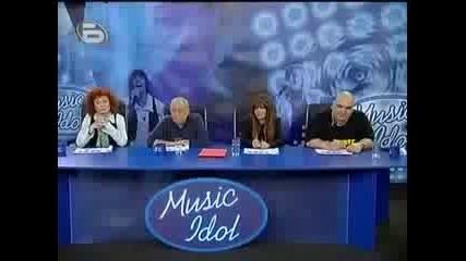 Music Idol - На Данчо