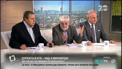Кольо Парамов: Съмнявам се, че дупката в КТБ е 4.2 млрд. лева