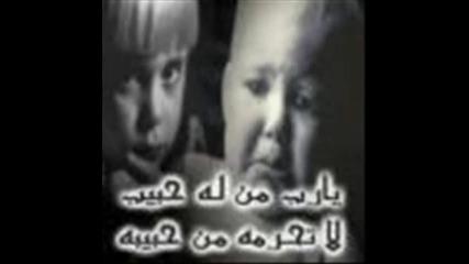 Кфар Кара - Силна депресия Арабско/израелско