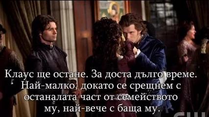 The Vampire Diaries - 2х22 - Инфо за финала