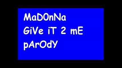 Мадона - Пародия