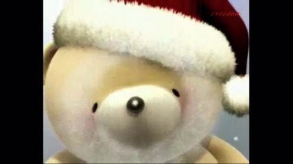 за Коледа от мен за теб - меченце
