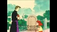 Sailor Moon - Епизод 26 Bg Sub