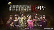 Invincible Lee Pyung Kang.01.1