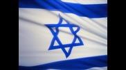 Еврейски Цитати