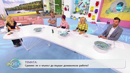 Игор Марковски: За благотворителните каузи - На кафе (16.10.2019)