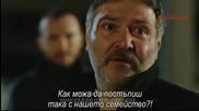 Черни (мръсни) пари и любов * Kara Para Ask еп.39 трейлър 1 бг.субтитри