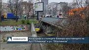 """Катастрофа в столицата блокира кръстовището на бул. """"Сливница"""" и ул. """"Опълченска"""""""