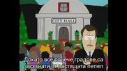 South Park / Сезон 2 , Еп.8 / Бг Субтитри