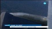 Градушка изпочупи самолет по време на полет