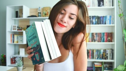 Нови книги | BOOK HAUL