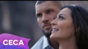 Ceca - Andjeo drugog reda (Official Video 2017)