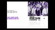 09.ork.kristali 2012 Shell New Album_ Mr. Shany изп. Амет, Цецо
