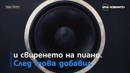 Картина на Банкси на търг и Пол Макартни издава соло албум