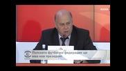 Полската футболна федерация ще има нов президент