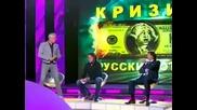 Александър Лебедев удари в ефир фалирал бизнесмен