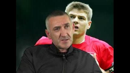 Стивън Джерард