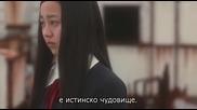 xxxholic (2013) Е06