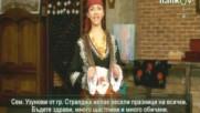 Диана Манова - Не хвалем ти са юнач