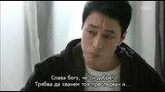 [easternspirit] Oh My Venus (2015) E05 1/2