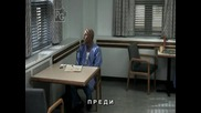 Supernatural S08e09 + Bg Subs