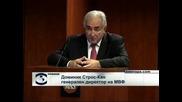 МВФ предупреди за риск от нова криза, породена от социалната нестабилност в света