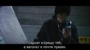 [бг субс] Blind / Сляпа - 3/5