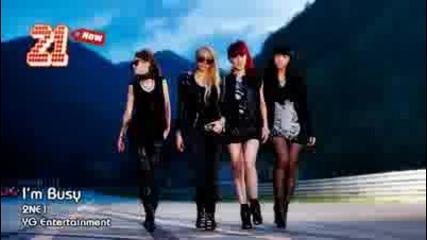 kpop single chart september week [2] 2010