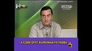 Христо Ботев е наркодилър
