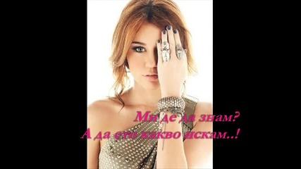 ~who says~ {5 Ep.}