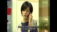 [ Bg Sub ] Witch Yoo Hee - Епизод 7 - 2/3