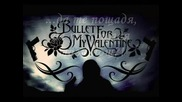 Bullet For My Valentine - One Good Reason Why Bg Subs