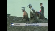 Надбягвание в кал във Великобритания