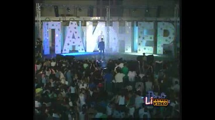 Коста Марков Искаш Ли Давка 10 Години Пайнер Пловдив 2000