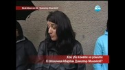 Кой уби конете на ромите в квартал Димитър Миленков - Часът на Милен Цветков