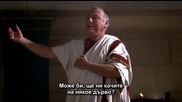 Rome season 1 episode 1