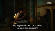 Бг субс! Fated To Love You / Обречен да те обичам (2014) Епизод 15 Част 2/2