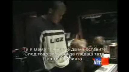 Eminem - Mokingbird (bg Sub)