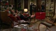 Как Се Запознах С Майка Ви - Сезон 5, Епизод 04 - How I Met Your Mother S05e04