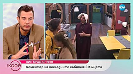 Кулагин ли е моралният победител? - VIP Brother 2018